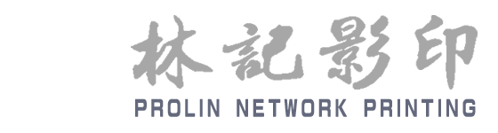 台中影印, 南區影印, 興大影印, 台中排版, 台中出圖, 中興大學影印, 名片, 海報, 型錄, 裝訂, 膠裝, 平裝, 護貝, CAD出圖, A0印刷, 大噴圖, CIS設計, 彩色影印, 彩色印刷, 林記影印 Logo